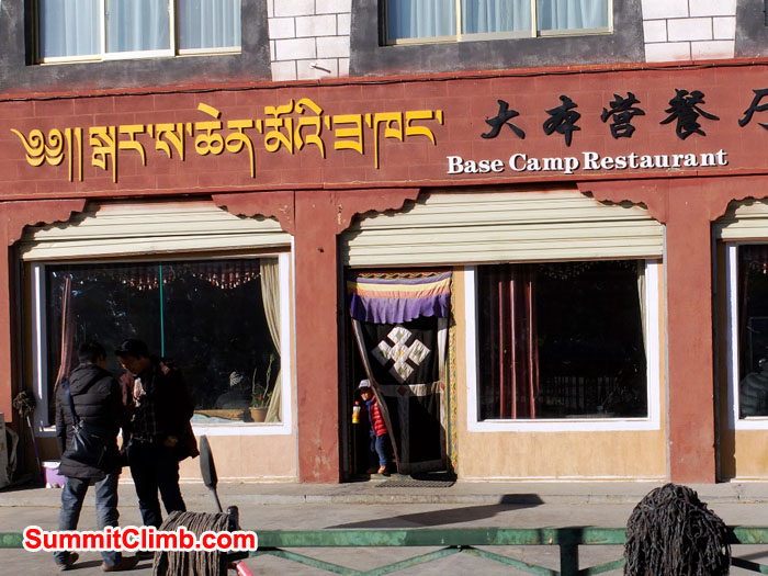 Comfortable Everest Base Camp Hotel in Tingri