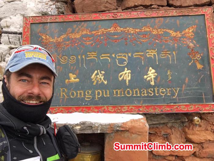 Rong Pu Monastery