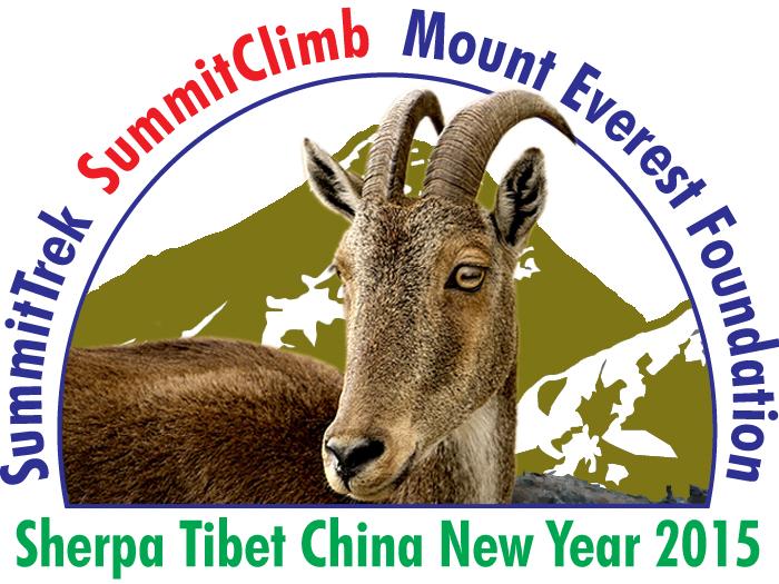 Joanna Mazur Update: 60 Day Deadline For 2015 Trips: Will YOU Climb Or Trek