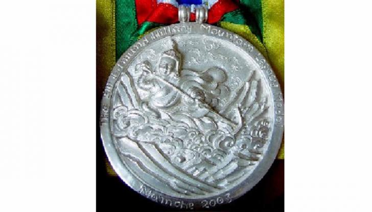 The Sir Edmund Hillary Mountain Legacy Medal