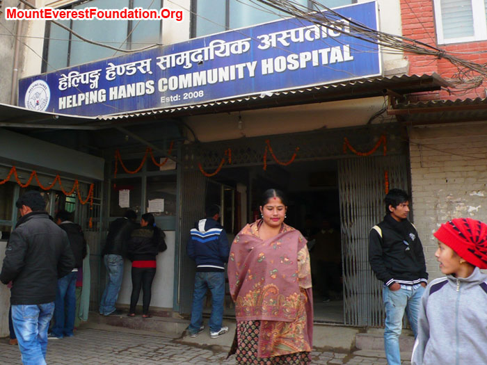 Helping Hands, a busy little hospital serving economically challenged people from all over Nepal